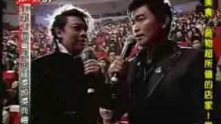 宪哥搞笑片段之金钟颁奖典礼即兴调侃