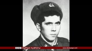 Афганистанда калып калган Советтик аскер - BBC Kyrgyz