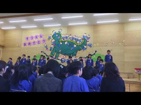 経塚保育園卒園式2018年
