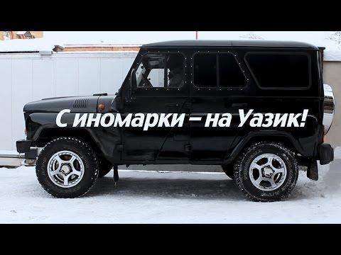 Уаз Хантер 2016. #7. Уазик покоряет Москву! (ENG subtitles)