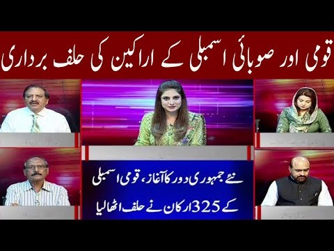 Debate On News | 13 August 2018 | Kohenoor News Pakistan
