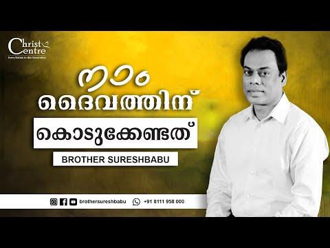 Bro Suresh Babu#Christ Centre#Sunday Service  2019  March 17