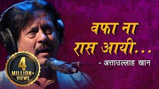 Wafa Na Raas Aayi (वफा ना रास आयी) - बेवफा सनम - अत्ताउल्लाह खान के दर्द भरे गीत - NEW SONG - Download this Video in MP3, M4A, WEBM, MP4, 3GP