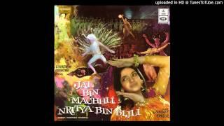 Taaron Mein Sajke Karaoke - Jal Bin Machhli Nritya Bin Bijli