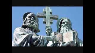 Ex ARGEMA - Příchod Věrozvěstů