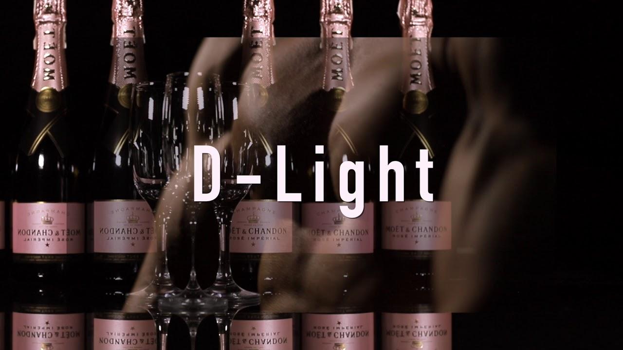 ЩОЧЕТВЕРГА вечірка D-Light 👌 НОВИЙ ПРОЕКТ 😃 День жіночої насолоди 💋