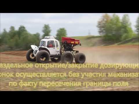 """Машина для внесения твердых удобрений МВТУ """"ROSA"""" Adaptive"""