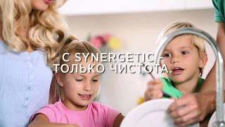 """Средство для мытья посуды Synergetic """"Алоэ"""", 1 л от компании VegansBy - магазин здорового питания - видео"""