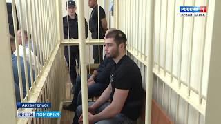 В Архангельске начали судить вероятную банду вымогаталей