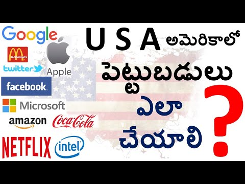 How to Invest / Trade in US stocks(telugu)  like Google,Facebook ?