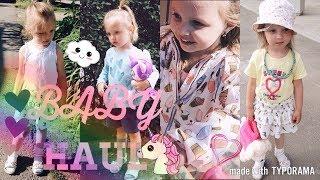Покупки детской одежды Н&M aliexpress Disney Ашан | PolinaBond