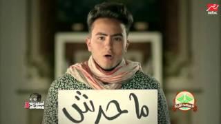 تحميل اغاني محصلش ثورة في بلادي..أبو حفيظة يقدم أغنية صوت الحرية بشكل جديد MP3
