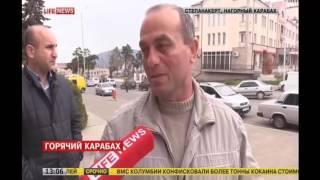 Нагорный Карабах Сегодня Последние события в регионе конфликта720P HD