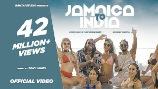 EMIWAY BANTAI X CHRIS GAYLE (UNIVERSEBOSS) - JAMAICA TO INDIA (PROD BY TONY JAMES) (OFFICIAL VIDEO) - Download this Video in MP3, M4A, WEBM, MP4, 3GP