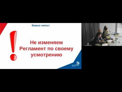 Разработка и согласование регламента: Крюков А.И.