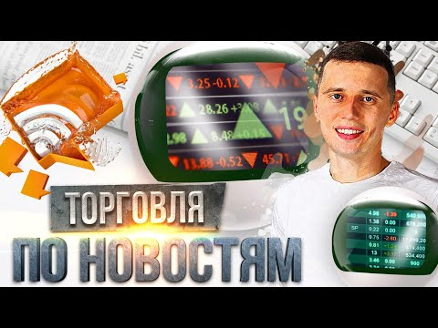 Top брокеров бинарных опционов