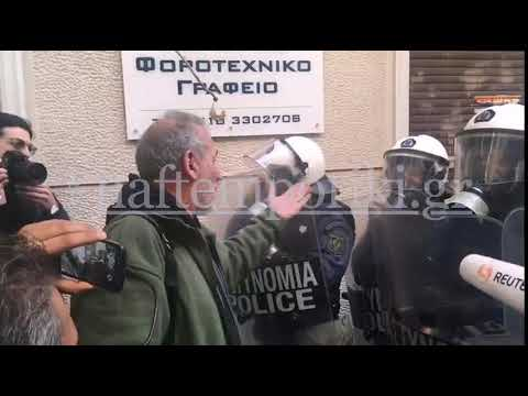 Τραυματισμός δημοσιογράφου στα επεισόδια για τους πλειστηριασμούς