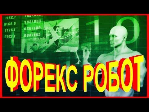 Крединый брокер в иркутске