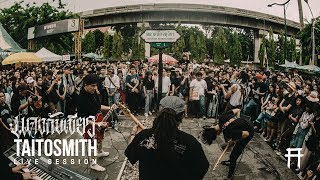 GeneLab LIVE | TaitosmitH - แดงกับเขียว @ ตลาดนัดจตุจักร