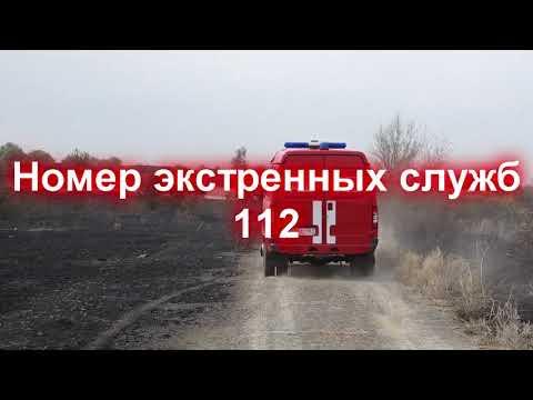 0:41 / 1:24  Пожар ошибок не прощает (социальный ролик)