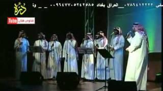 تحميل اغاني أخيرا جينا في بالك - أحمد الهاجري MP3