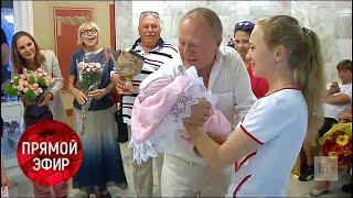 Анонс. 70 летний актёр Борис Галкин покажет новорождённую дочь. Прямой эфир от 19.04.18