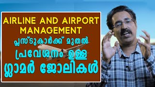 AVIATION CAREER-AIRLINE AND AIRPORT MANAGEMENT JOBS |CAREER PATHWAY|Dr BRIJESH JOHN|AVIATION ACADEMY