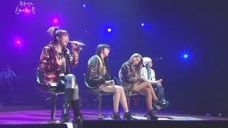 2NE1- '살아 봤으면 해 (IF I WERE YOU)' 0321 Yoo Hee-yeol's Sketchbook