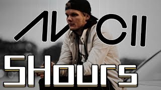 Avicii - Wake Me Up (LUM!X Tribute Remix)【5 Hours ♫】