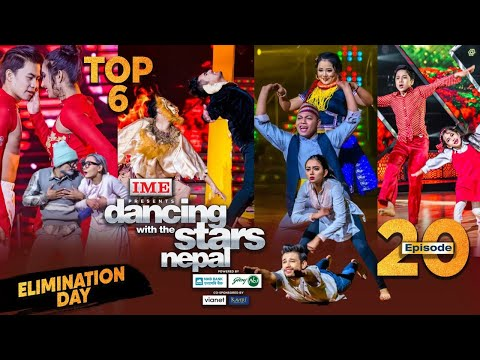 Dancing With the Stars  Nepal | EPISODE 20