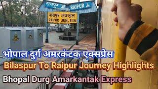 BILASPUR To RAIPUR Journey Highlights in AMARKANTAK Express:बिलासपुर से रायपुर अमरकंटक में यात्रा