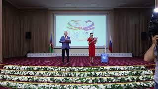 Видеозапись церемонии награждения победителей 10 Республиканской олимпиады по русскому языку и литер