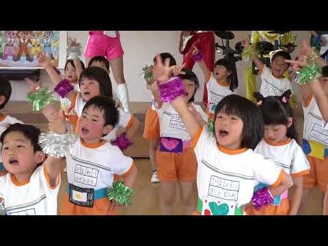 ぼくらはふくしまキッズマン 多田野幼稚園(フルコーラス)