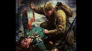 Слайд Шоу Русский Штыковой Рукопашный Бой в Великой Отечественной | Рукопашная Cхватка с Немцами