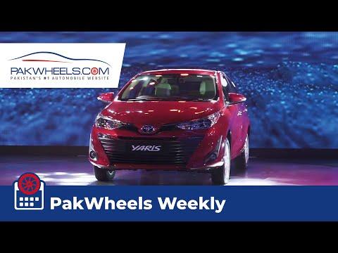 Toyota Yaris Coming Soon | Suzuki Cultus Price Increase | Cholistan Rally 2020 | PakWheels Weekly