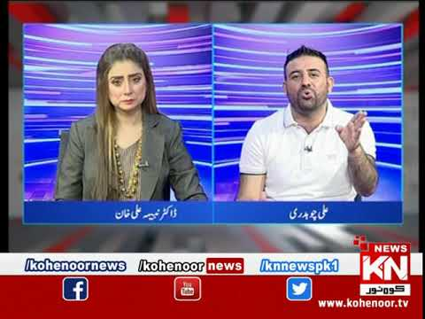 Kohenoor@9 With Dr Nabiha Ali Khan 01 March 2021 | Kohenoor News Pakistan