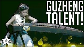 Strings on Fire   Kids Got Talent China   Got Talent Global