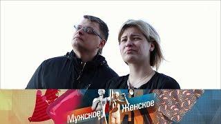 Мужское / Женское. Чужой брат.  Выпуск от 20.08.2018