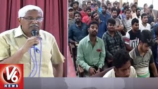 Prof Kodandaram Speech   SI And Constable Candidates Protest Against RFID System   Hyderabad   V6