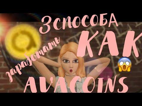 Начало сессий форекс по московскому времени