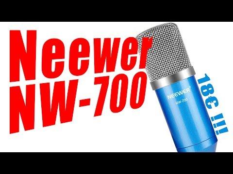 Mikrofon Test Neewer NW-700 günstiges lowbudget XLR Kondensator Mikrofon für Anfänger / Einsteiger!