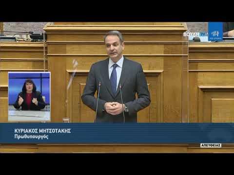 Κ.Μητσοτάκης(Πρωθυπουργός)(Αιγιαλίτιδα ζώνη στο Ιόνιο)(20/01/2021)