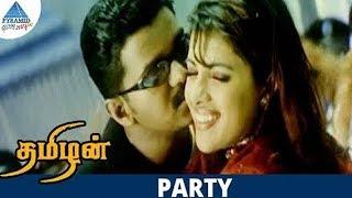 Thamizhan Tamil Movie Songs   Party Video Song   Vijay   Priyanka Chopra   D Imman