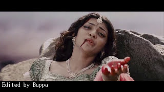 Chai na ami sei Bhalobasha ৮৬৪১০৬৯১২৮ বাপ্পা
