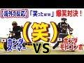 【海外の反応】「笑ったww」ホンダ モトコンポvsズーマー!日本の原付スクーターを外国人が全力で楽しんでみた結果が面白すぎるwww