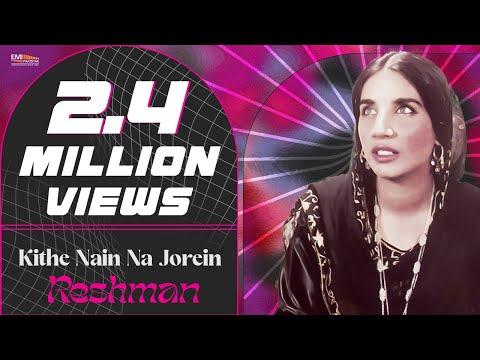 reshman popular songs kithe nain na jore