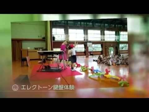 熊本市御幸小学校PTAイベント★茶屋桃子エレクトーンコンサート