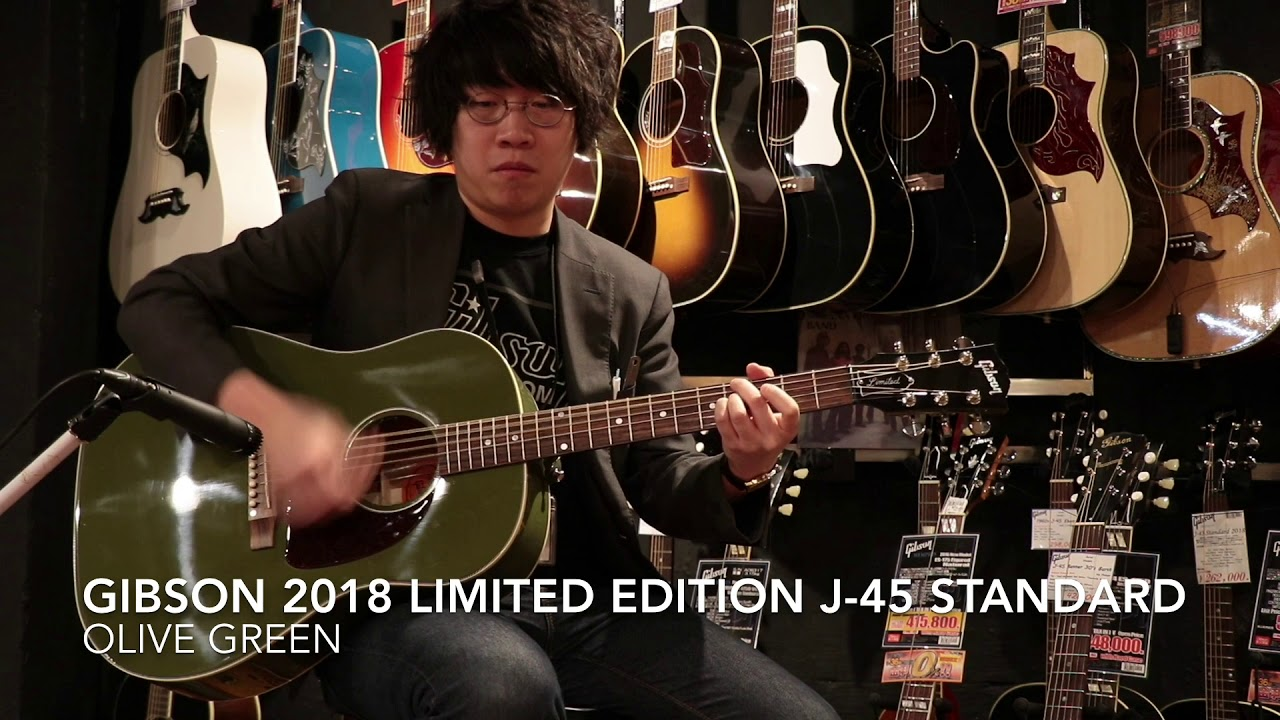 Gibson / 2018 Limited J-45 Standard Olive Green S/N 12707072【御茶ノ水FINEST GUITARS】