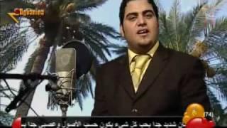 تحميل و مشاهدة 2010 جديد حصريأأأ حسين غزال يا عراقي هلة بيك. MP3