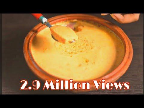 ১ ঘন্টায় চুলায় তৈরী বগুড়ার ঐতিহ্যবাহী মিষ্টি দই || How To Make Famous Tasty Bogra sweet Yogurt